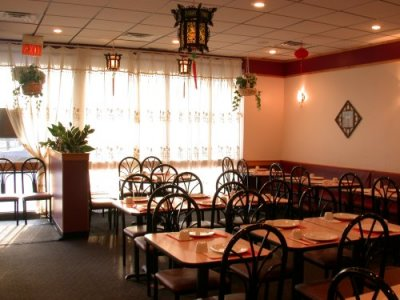Boston Chinese Retaurant Billerica MA
